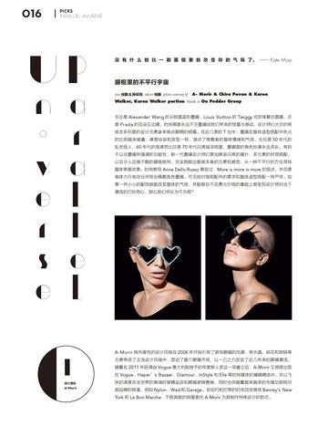 201508_vision_china