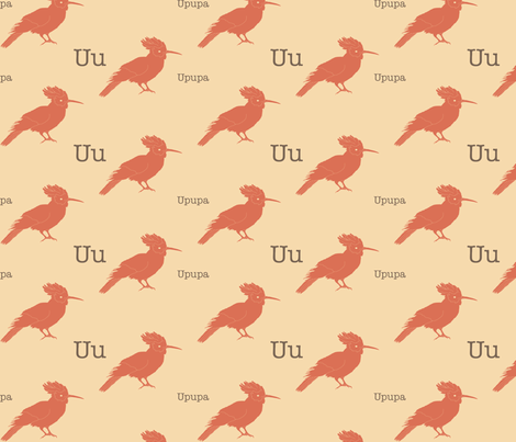 U is for Upupa fabric by maile on Spoonflower - custom fabric