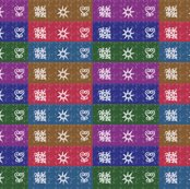Radinkra_quilt1_shop_thumb