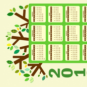 2010 Hanging Calendar