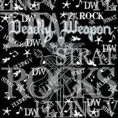 Rrr1754944_letterquilt_ed_shop_thumb