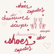 Rshoes02_shop_thumb