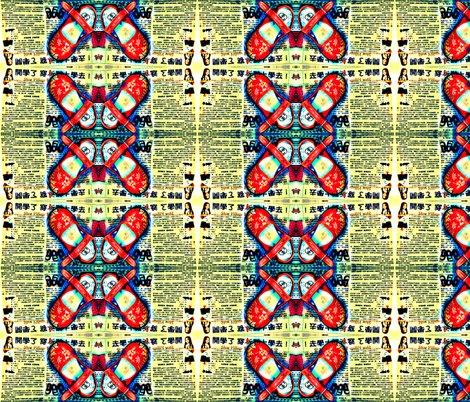 Rrrfabric_designs_025_ed_shop_preview