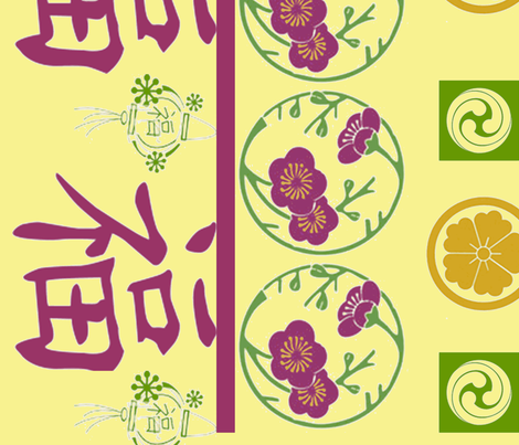 Japanese Crests and Chinese Lanterns fabric by gaijingeisha on Spoonflower - custom fabric