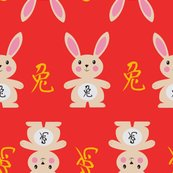 Rryearoftherabbit_red_shop_thumb