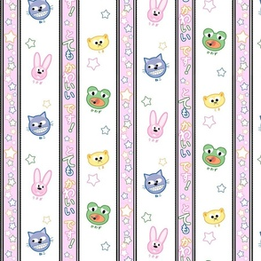 Kawaii Animals and Stars