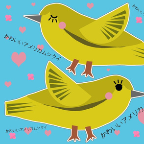 A Walloping Winking Warbler (Fat Quarter Version)