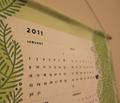 Rrrr2011_arborvitae_green_calendar_comment_36860_thumb