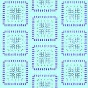 Letterquilt_ed_ed_shop_thumb