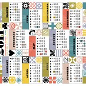2011calendar2rgb_shop_thumb