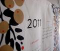 Rrrrr2011_garland_calendar_comment_37470_thumb
