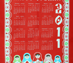 Rmatryoshka_calendar_pink_comment_40975_preview