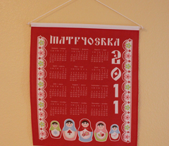 Rmatryoshka_calendar_pink_comment_44935_preview