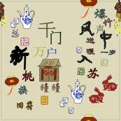 Rrspring_festival_of_china_2_shop_thumb