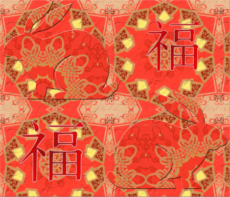 Happy_Chinese_New_Year fabric by amarina on Spoonflower - custom fabric
