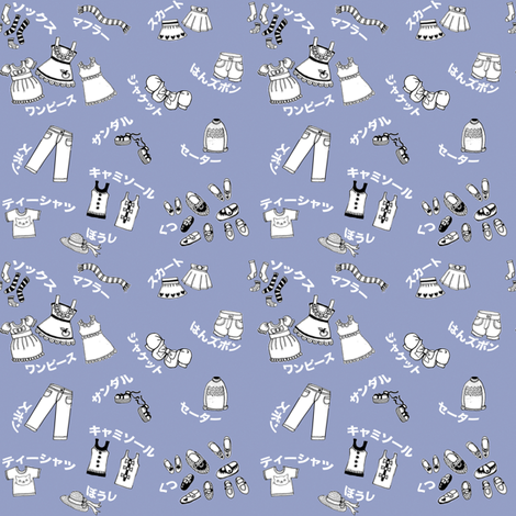 Blue Japanese Fashion fabric by emilywhittaker on Spoonflower - custom fabric