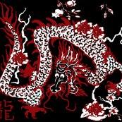 Rrrrrrrrr975851_dragon_white2__1__shop_thumb