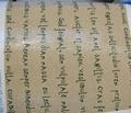 Ralphabet_print_kraft_paper_latin_comment_67915_thumb