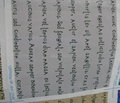 Ralphabet_print_latin_grey_comment_67916_thumb