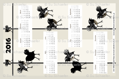Willie Wagtail Stripe 2016 tea towel calendar by Su_G