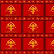 R651669_byzantiumnovumflagminis50b_shop_thumb