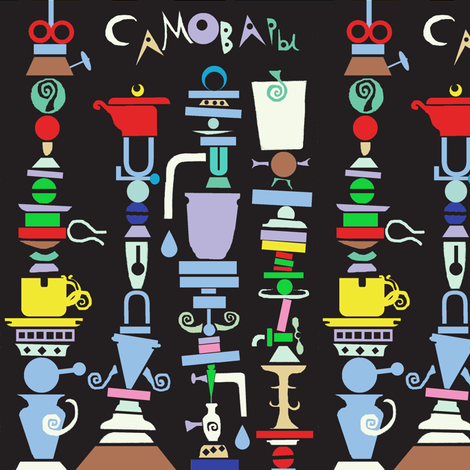 Samovars on Black fabric by boris_thumbkin on Spoonflower - custom fabric