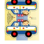 sebastian_s_police_car