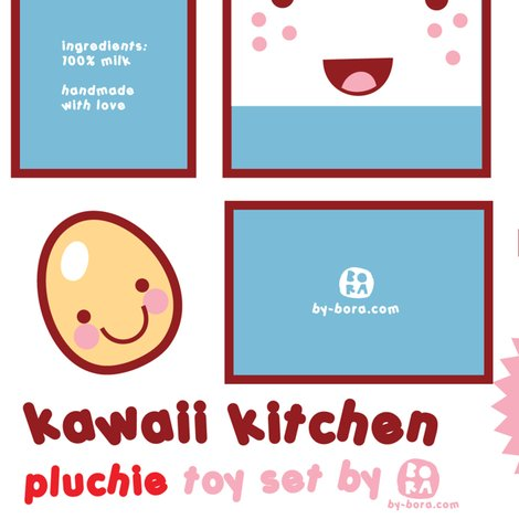 Rrrrrrrrpluchietoys2_shop_preview