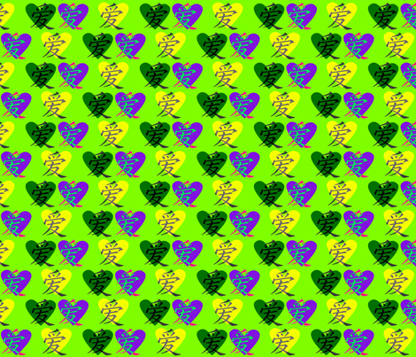 Chineseheartslove fabric by _vandecraats on Spoonflower - custom fabric