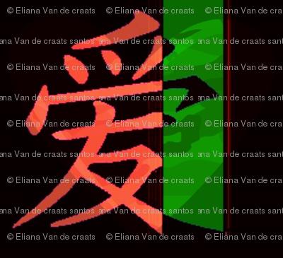 Chineseletterlove