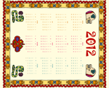 Rrr2012_tea_towel-rotated_thumb