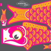 Rrrrrkoinobori_kite_adjusted_shop_thumb