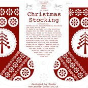 Rrrstocking_tree_revision-01_shop_thumb