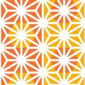 Asa_bright_yellow_shop_thumb
