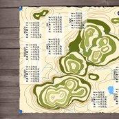 Rold_map_cal_year_2014h_shop_thumb
