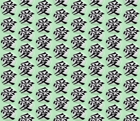 japanese love fabric by krs_expressions on Spoonflower - custom fabric