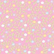Rrnew_pastel_colours_garden_flowers_shop_thumb