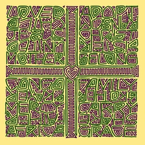 single maze-style adoption kuba cloth