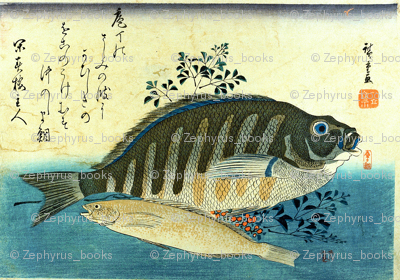 Ainame & Shima-hata (Greenling and Grouper) with bush clover or nandin - Hiroshige's Colorful Japanese Fish Print