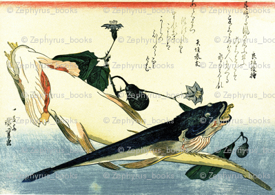 Kochi (Bartail flathead) with flowering eggplant - Hiroshige's Colorful Japanese Fish Print
