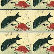 Rrrrr15_kurodai__akadai_shop_thumb