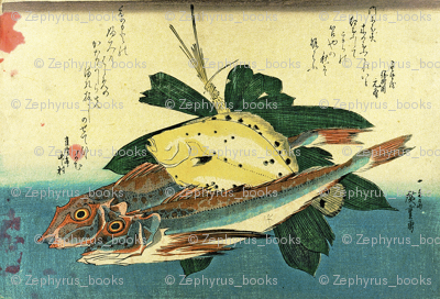 Hobo & Karei (Gurnard and Flounder) with bamboo plant  - Hiroshige's Colorful Japanese Fish Print