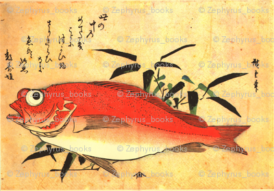 Akodai (Red Rockfish) with bamboo grass - Hiroshige's Colorful Japanese Fish Print