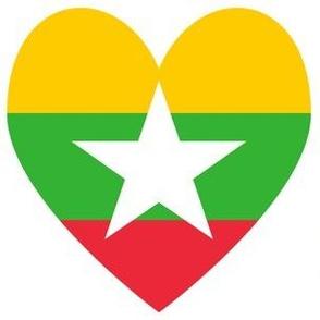Burma or Myanmar Flag Heart