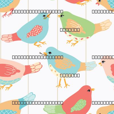 Here Birdie, Birdie_1_White