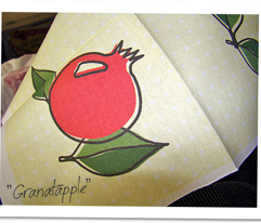 Granatäpple - Pomegranate - yardage