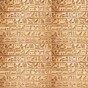 Rregyptian_carvings_shop_thumb