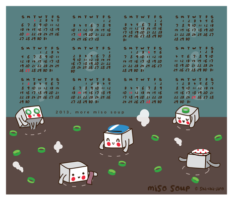 Miso Soup fabric by shichijiro on Spoonflower - custom fabric