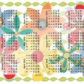 Rr2012_tea_towel_150dpi_shop_thumb