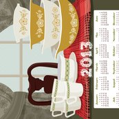 R2013_calendar_towel_18x21_shop_thumb
